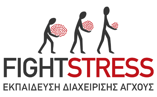 FightStress© Retina Logo